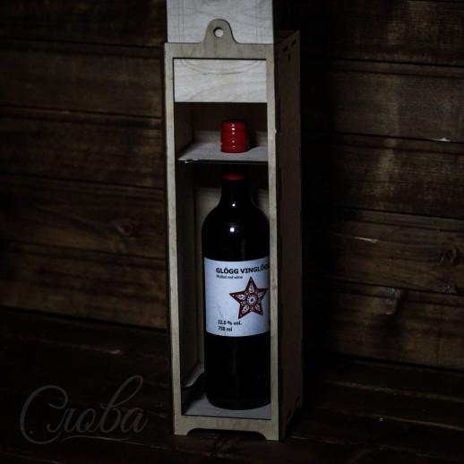 Подарочная коробка для бутылки V001